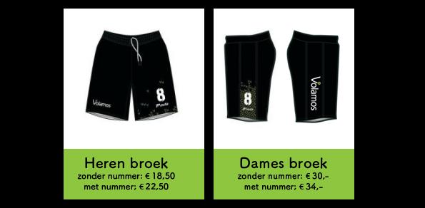 volamos_broek